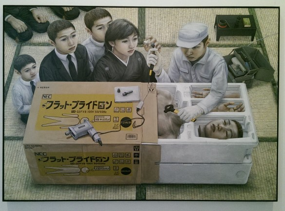 Tetsuya Ishida Awakening 1998